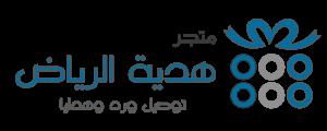 متجر هدية الرياض | توصيل ورد وهدايا
